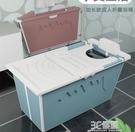 泡澡桶家用大人可摺疊沐浴桶家庭全身帶蓋可坐大號成人洗澡桶浴缸 3C優購