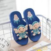 兒童拖鞋可愛卡通夏季男女童涼拖鞋