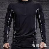 中大尺碼籃球服健身服男寬鬆長袖速干衣秋冬季加絨加厚跑步運動t恤 ys9934『毛菇小象』