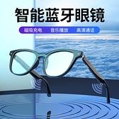 藍芽眼鏡 kmoso智慧入耳感應無線藍芽眼鏡耳機骨傳導黑科技隱形高端久戴不痛運動開車