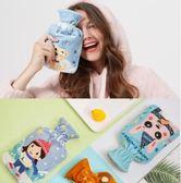 暖手寶熱水袋女成人可愛韓國隨身防爆暖肚子絨布暖水袋暖手寶注水大號 時光之旅