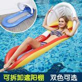 成人水上躺椅沙發浮排大人游泳圈泳池充氣浮床漂浮墊游泳氣墊床