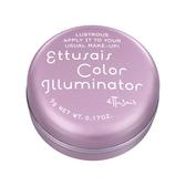 艾杜紗 魅力四色光彩蜜粉餅 純淨紫