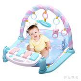 新生嬰兒健身架器腳踏鋼琴音樂兒童玩具0-1歲3-6-12個月男孩女孩 ys5602『伊人雅舍』