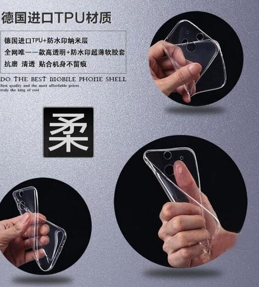 【SZ23】Sony Xperia XZ 手機殼 0.3 TPU 極薄 透明 X compact手機殼 Xperia XA Ultra C6手機殼