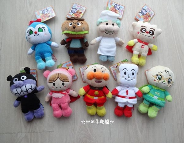 ☆草莓牛奶屋☆日本進口【Anpanman麵包超人好朋友總動員】小型絨毛玩偶