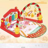 寶寶腳踏鋼琴新生嬰兒男孩女孩健身架器益智玩具CC4593『美鞋公社』