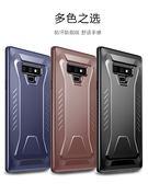 三星Galaxy Note 9 手機殼 Viseaon 幻影菱甲系列 保護套 全包 防摔 TPU軟殼 流光 線條 磨砂
