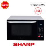 SHARP 夏普 R-T25KG 多功能自動烹調燒烤微波爐 25公升 白色 公司貨 950W超強燒烤加熱 900W超強微波出力