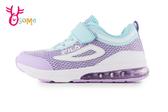 FILA 中大童 LOGO潮鞋 緩震慢跑鞋 足弓 機能升級 運動鞋 P7651#藍紫◆OSOME奧森鞋業