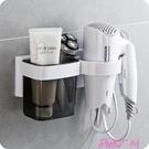 浴室置物架衛生間免打孔吹風機支架浴室壁掛吹風筒掛架電吹風置物架收納架 JUST M