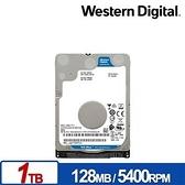 WD 藍標 1TB 2.5吋(7mm) SATA硬碟 WD10SPZX