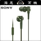 【海恩特價 ing】日本 SONY MDR-XB55AP 重低音耳道式耳機 金屬質感繽紛五色設計 (綠色)