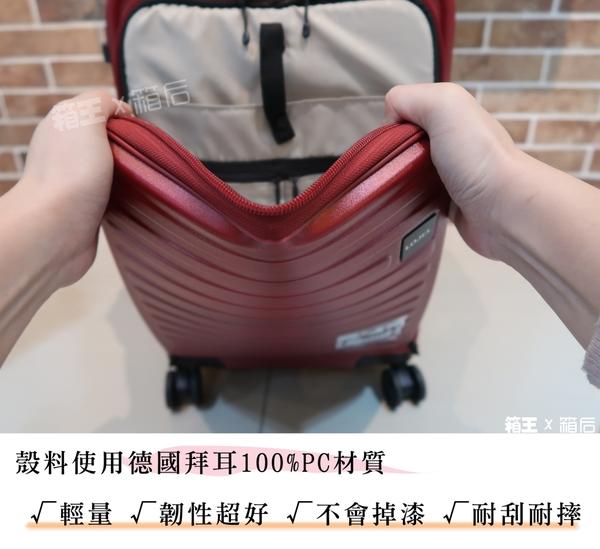 LOJEL CUBO 26吋 上開式 前開式 可擴充行李箱 旅行箱 C-F1627 扛貨血拚必備 (含運)