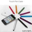 Crayon 平板手機觸控筆 (iPad iPhone HTC等適用)