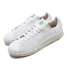 【五折特賣】adidas 休閒鞋 Stan Smith 白 米白 男鞋 塑膠材質製成 復古 運動鞋【ACS】 FV0534