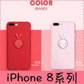 【萌萌噠】iPhone 8 / 8 Plus 可愛創意兔耳朵 360度旋轉指環支架保護殼 全包防摔軟殼 手機殼 手機套