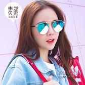 麥萌韓版不規則框太陽眼鏡女小臉潮流可愛個性開車復古男墨鏡
