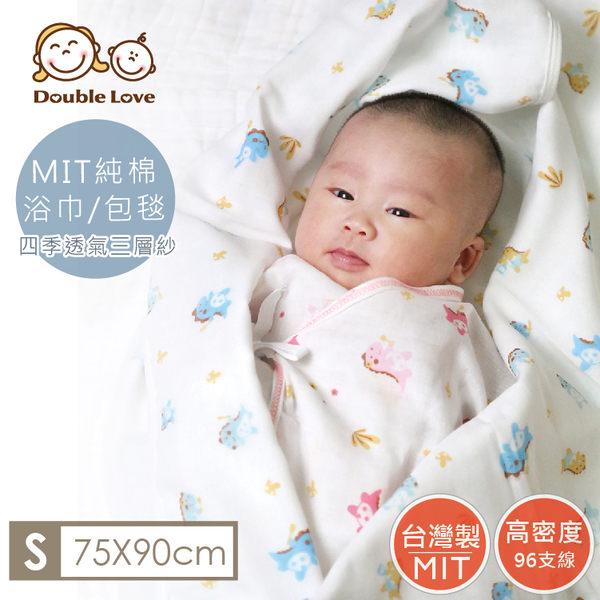 台灣製寶寶浴巾
