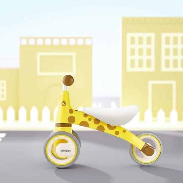 babycare寶寶平衡車無腳踏 嬰兒滑行學步車1-3歲兒童滑步車溜溜車