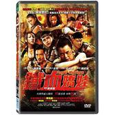 鐵血嬌娃DVD