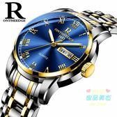 機械手錶 2019新品男錶男士概念情侶手錶男女學生運鑽石英防水時尚非機械錶 12色