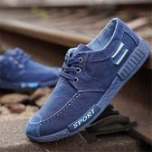 春季男士帆布鞋透氣板鞋防臭工作鞋子男布鞋【洛麗的雜貨鋪】