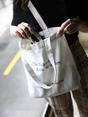 手提袋女帆布單肩ins韓版學生慵懶帆布包原宿ulzzang大容量購物袋