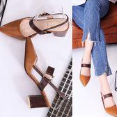 女裝尖頭鞋皮帶扣粗跟高跟鞋