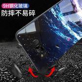 七夕情人節禮物三星s8手機殼玻璃s8防摔套s8plus個性創意全包軟硅膠鏡面潮男女