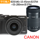 Canon EOS M6+15-45mm IS STM+55-200mm 雙鏡組-送大清+硬保*(中文平輸)