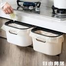 居家家廚房壁掛垃圾桶小號家用櫥柜門掛式拉圾筒衛生間塑料廢紙簍 自由角落