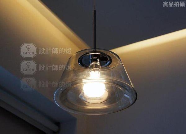 美術燈 個性現代時尚餐廳燈吧台臥室美式簡約吊燈玻璃水晶火山 -不含光源