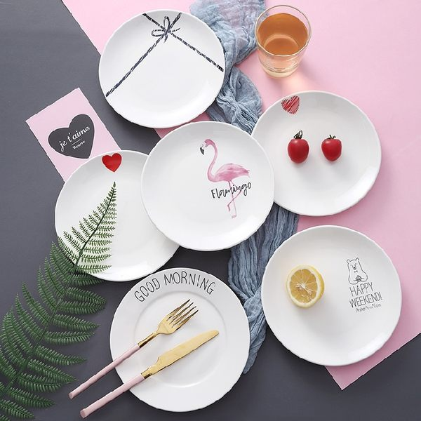 餐盤【4個裝】日式創意家用菜盤子早餐盤陶瓷圓形碟碗套裝牛排盤餐具【快速出貨】