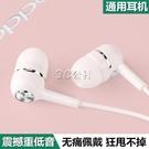 耳機通用高音質重低音適用于vivo華為OPPO小米華為手機線控耳麥