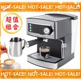《搭贈咖啡豆+隔熱杯+鋼杯+雕花棒》Princess 249407 荷蘭公主 20Bar 半自動義式濃縮咖啡機