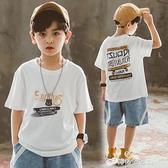 男童上衣 男童夏裝短袖t恤新款洋氣中大童白色體恤兒童寬松半袖帥上衣