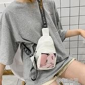 韓版帆布斜跨包2021軟妹少女學院風單肩包包校園學生女胸包潮