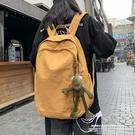 帆布後背包 大容量帆布書包女韓版高中大學生純色後背包16寸電腦背包男旅行包 萊俐亞