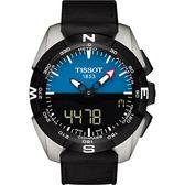 TISSOT 天梭 T-TOUCH 鈦 太陽能觸控手錶-藍/45mm T0914204604100