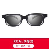 3D眼鏡電影院專用夾片