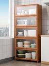 書架 廚房用品收納柜子家用大全落地多層多功能置物架帶門儲物柜書架木免運快出