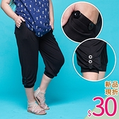 .GAG GLE超大尺碼.【20050025】簡約視覺排釦飾造型鬆緊棉質休閒七分褲 1色