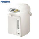 『Panasonic 國際牌』3公升微電腦熱水瓶 NC-BG3001/ NCBG3001 **免運費**