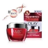 歐蕾 OLAY 新生高效緊緻護膚霜 50g 全新包裝 效期2022 【淨妍美肌】