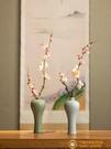 梅瓶中式古典手工陶瓷小花瓶禪意干花插花花器裝飾擺件【小獅子】