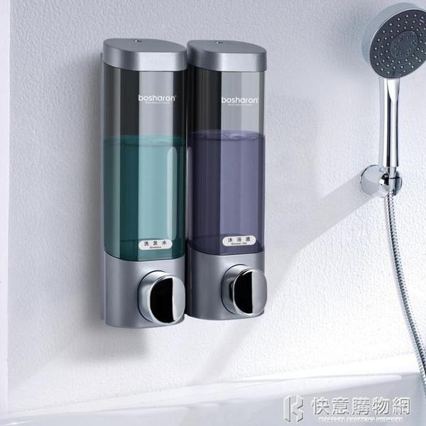 ★給皂機洗發水沐浴露盒子家用洗手液盒浴室壁掛式免打孔雙頭皂液器