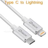 【0.5M】Type C to Lightning 傳輸充電線 Apple 最新MacBook、iPhone 8/8 Plus/7/7 Plus、iPad/iPad Pro-ZW