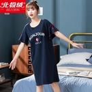 特大碼睡裙女夏季純棉短袖大碼胖mm200斤睡衣韓版寬鬆薄款家居服「時尚彩紅屋」