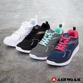 美國AIRWALK(女)-  活力律動運動鞋-共二色